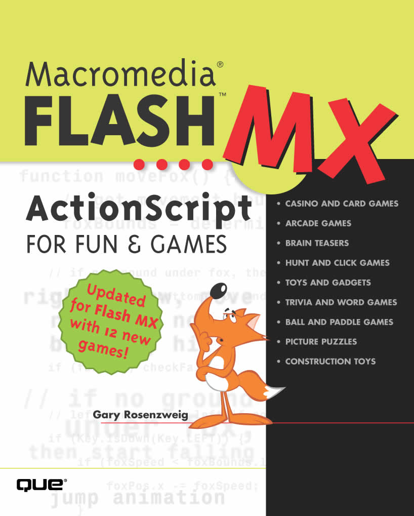 flash mx 2004 книга: